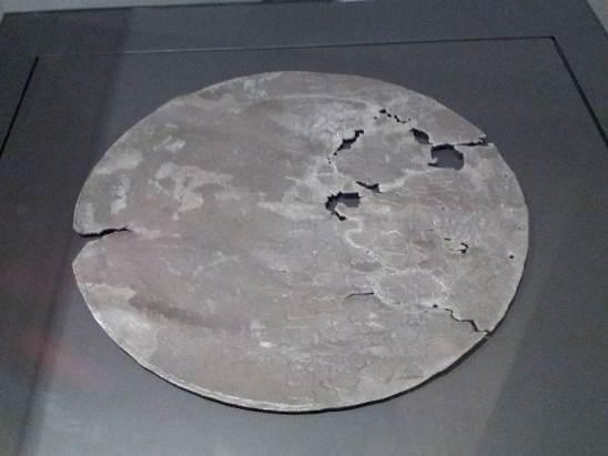 «Тарелка» Хартога
